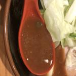 輝道家 - 濃いスープ