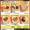 レストラン&カフェ 十和田 - 料理写真:テイクアウトメニュー①