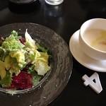13877150 - 日替わりランチ1050円についてるサラダと冷製スープ。この日のスープはヴィシソワーズ。スゴくまろやかでコクがありました。