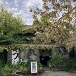 まるすけ - 外観は郊外にある古民家蕎麦屋と言った風情