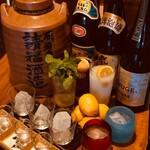 沖縄大衆酒場 おでんの金太郎 - 泡盛各種あります