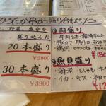 138773637 - 魚貝盛り1,200円オススメ