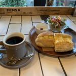 グッドネイバーズコーヒー リラクシング - 料理写真:Cセットは、サラダとヨーグルトが付いてます( ^ω^ )