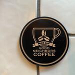 グッドネイバーズコーヒー リラクシング - こっちがトレードマークかなぁ〜(・・?)