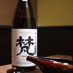 水炊き ふく将 - 梵 純米吟醸 ひやおろし(加藤吉平商店・福井)