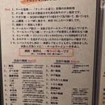 Tanterufuji -
