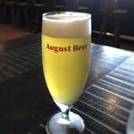 グロット - アウグスビール、2杯目