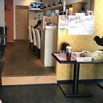 寿司ダイニングAYAMACHI - 店内
