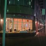 キタデタコスコミサリー - 施設 外観(20-10)