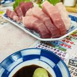 魚庭本店 - 山葵がトロトロ(笑)