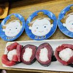 魚庭本店 - 取り皿 全部同じ顔の印刷してるのに 名前だけ違うの…  面白すぎる〜