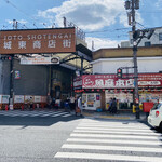 魚庭本店 - 道路渡ると すぐそこに…(。・`ω・´)キラン☆