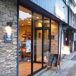 カフェ ド リュウバン - ハンバーグ「はせくら」の隣