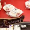 伊勢屋豆腐店 - 料理写真:生ゆばおぼろ