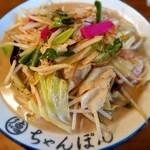 138803082 - ちゃんぽん 950円                       小気味いい炒め音からの香ばしいお野菜で美味しいです。