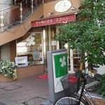 Mitsuhashi - 店の外観