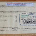 Mitsuhashi - ケーキセットは661円