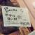 和×伊 大衆酒場カランコロン - メニュー写真:面白いメニュ!