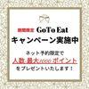 オークラレストラン横浜 ブッフェ&ダイニング サファイア - その他写真: