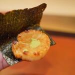 鮨菜 和喜智 - 帆立の磯辺焼き