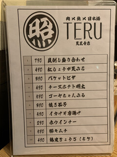 肉×魚×日本酒 照 - 人気メニュー