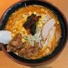 たけ屋 - 料理写真:パイカ追加