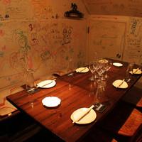 DINING APPAYAN - 6人席