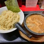 つけ麺屋のぶなが - 味噌つけ麺(550円=800円-EPARKクーポン)