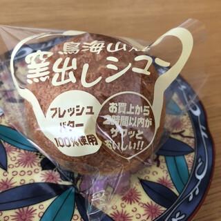 小池菓子舗 - 料理写真: