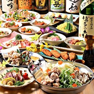 飲み会に最適な2時間飲み放題付コース!九州料理を堪能!