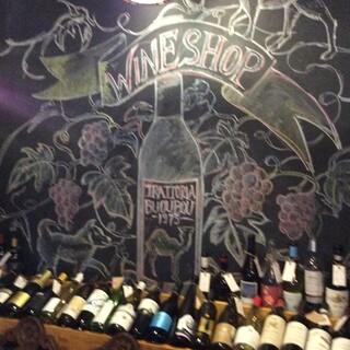 身体喜ぶ自然派ワインを片手に、こだわりの逸品を満喫!