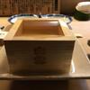 石松 - ドリンク写真: