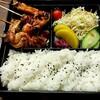 Torisei - 料理写真:やきとり弁当
