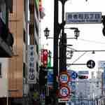 "Karyuusankan - ""華隆餐館 ""さんは、曙町一丁目交差点と、長者町五丁目交差点の間にあります。道路を挟んだ正面は""ラーメン二郎""さんです。"