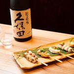 やきうお処 宵酔 - 5串セットと日本酒