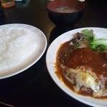 グルメ&ティーみやび - ハンバーグ定食