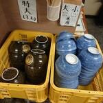 宮川製麺所 - 丼