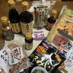 川中醤油 醤の館 - 料理写真:福袋2000円の中身