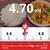 麻婆豆腐TOKYO - その他写真:炎魔麻婆豆腐(トッピングの唐辛子込み) の辛さは 4.7KM(辛メーター) と判定