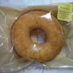 サンヴェール - 料理写真:天使のリング(バナナ)