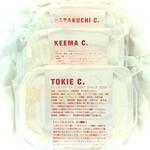 東京 京橋屋カレー - お取り寄せ三種の冷凍カレー