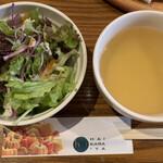 138855256 - サラダとスープ