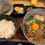 樹亭 - 牛鍋定食