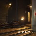 ジュー ドゥ マルシェ - 外観写真:曙橋駅から徒歩3分。路地裏に佇む隠れ家的なフレンチレストラン
