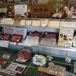 有限会社 前田畜産 - 料理写真:店内その①