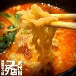 138871978 - 特製坦々麺[辛口]@麺