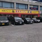 138874960 - 外観。                       駐車場広いですが隣接する店と同じ敷地内。