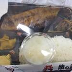 鯖の助 - 秋の鯖はとても美味し(*´艸`*)