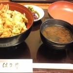 13888673 - 7/16 天丼