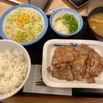 松屋 - 豚肩ロースの焼肉定食L定食おかず大盛